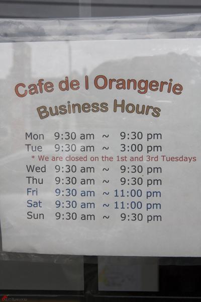 Cafe-de-l'Orangerie-Vancouver-13