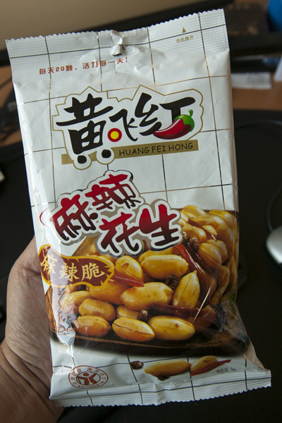 Chinese-Snacks-1