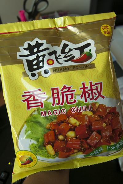 Chinese-Snacks-2