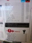 Yuemicka-Noodle-House-Menu-5