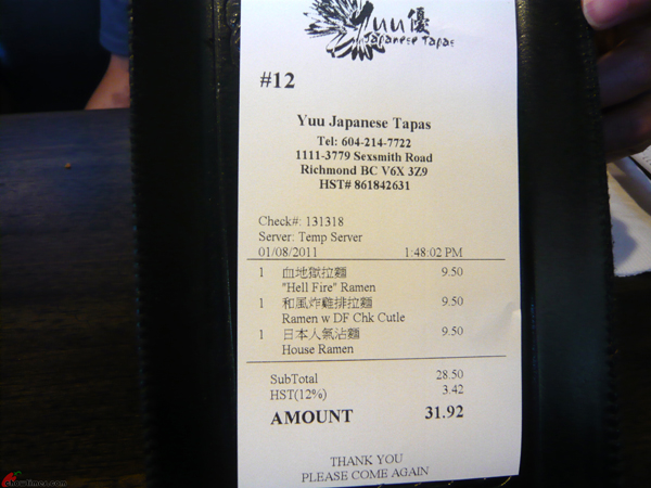Yuu-Japanese-Tapas-Richmond-14