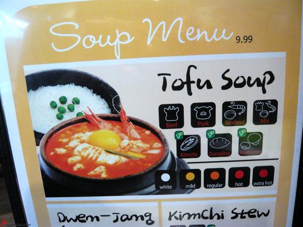 House-of-Tofu-Soup-Richmond-Menu-1