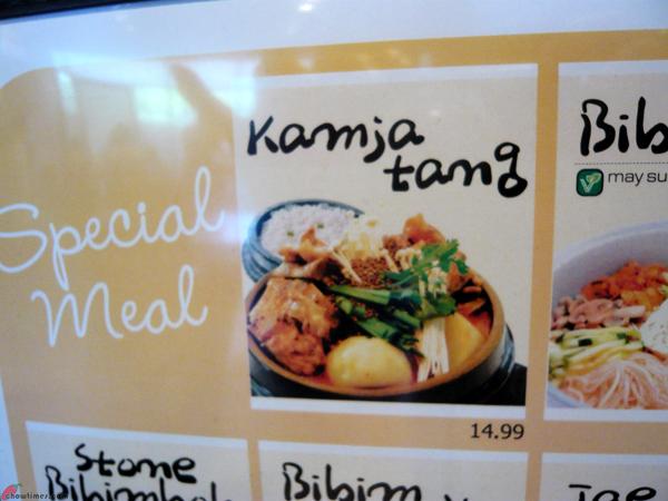 House-of-Tofu-Soup-Richmond-Menu-2