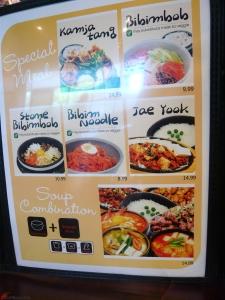 House-of-Tofu-Soup-Richmond-Menu-3