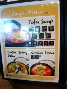 House-of-Tofu-Soup-Richmond-Menu-4