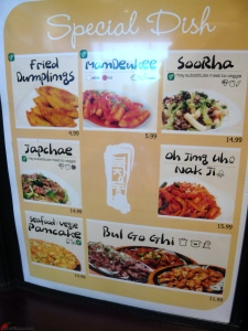 House-of-Tofu-Soup-Richmond-Menu-5