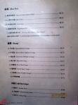 Kaos-Family-Restaurant-Menu-4