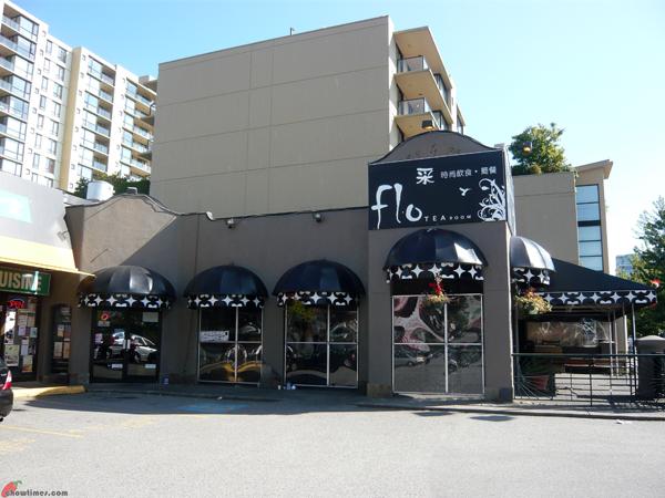 Flo-Tea-Room-Richmond-1