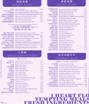 Flo-Tea-Room-Richmond-Menu-3