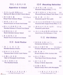 Flo-Tea-Room-Richmond-Party-Takeout-Menu-2