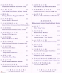 Flo-Tea-Room-Richmond-Party-Takeout-Menu-3
