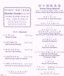 Flo-Tea-Room-Richmond-Party-Takeout-Menu-4