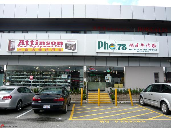 Pho-78-Vietnamese-Restaurant-Richmond-11