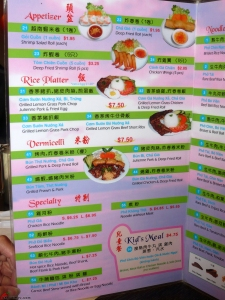 Pho-78-Vietnamese-Restaurant-Richmond-Menu-1