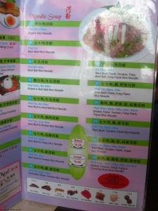 Pho-78-Vietnamese-Restaurant-Richmond-Menu-2