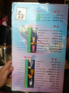 Pho-78-Vietnamese-Restaurant-Richmond-Menu-3