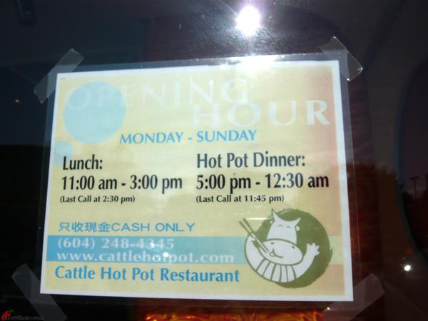 Cattle-Hot-Pot-Restaurant-Richmond-15