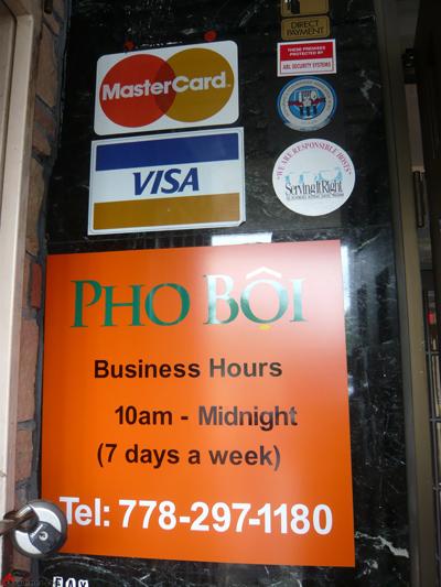 Pho-Boi-Richmond-11