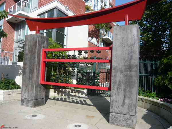 Vancouver-Chinatown-2