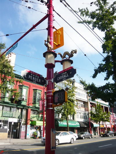 Vancouver-Chinatown-8