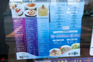 Rhino's-Kitchen-Lansdowne-Mall-Richmond-Menu-2