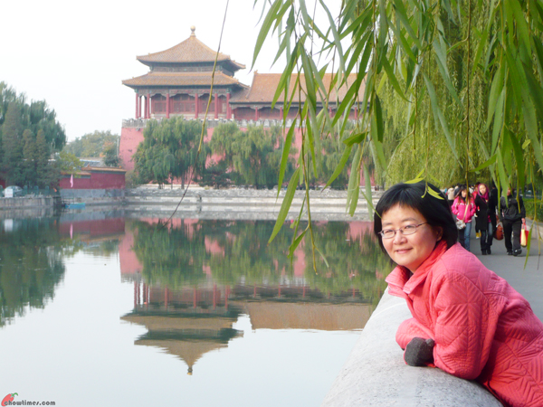 Beijing-Forbidden-City-1