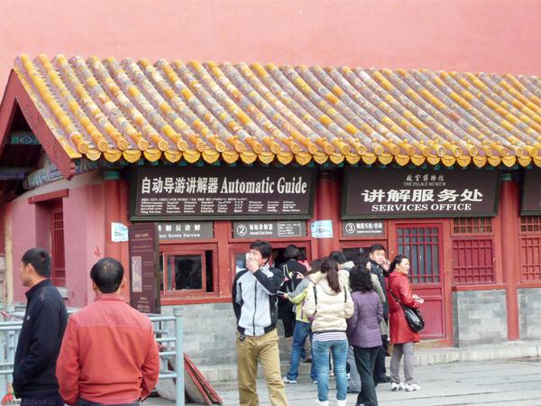 Beijing-Forbidden-City-4