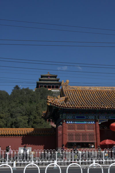 Hill-on-Jingshan-Park