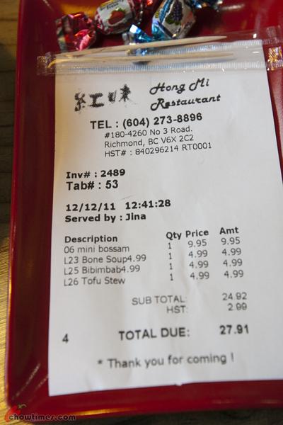 Hong-Mi-Restaurant-Richmond-12