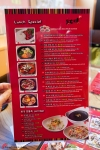 Hong-Mi-Restaurant-Richmond-Menu-1