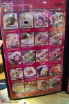 Hong-Mi-Restaurant-Richmond-Menu-2