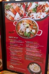 Hong-Mi-Restaurant-Richmond-Menu-5