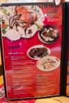 Hong-Mi-Restaurant-Richmond-Menu-6