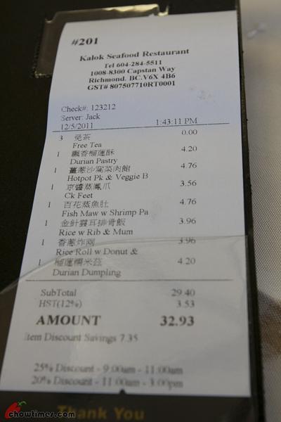 Kalok-Seafood-Restaurant-Richmond-13