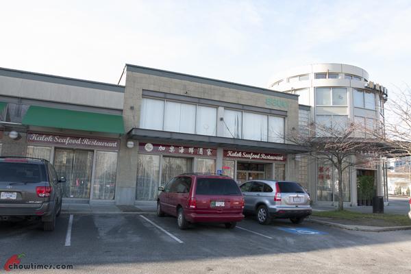 Kalok-Seafood-Restaurant-Richmond-14
