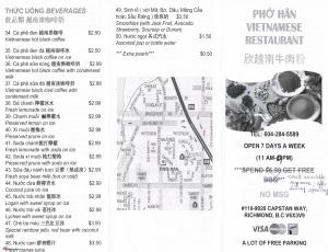 Pho-Han-Garden-City-Road-Richmond-Menu-2