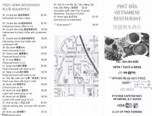 Pho-Han-Garden-City-Road-Richmond-Menu-2