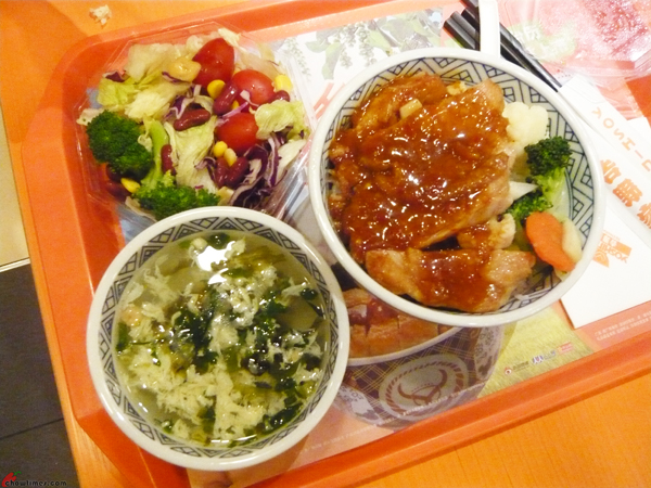 Breakfast-Yoshinoya-Oriental-Mall-1