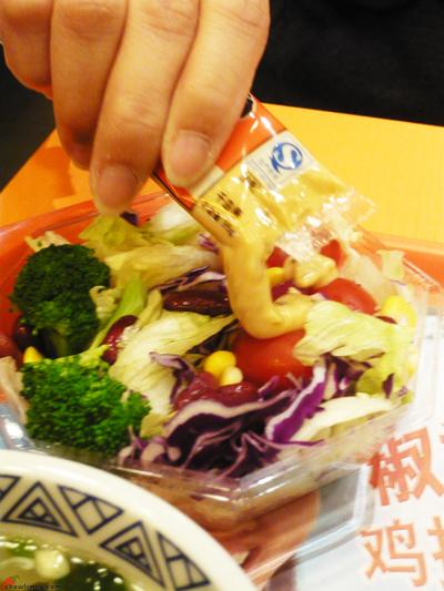 Breakfast-Yoshinoya-Oriental-Mall-2