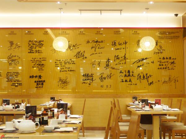 Dinner-Din-Tai-Fung-2