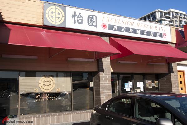 Excelsior-Restaurant-Richmond-7