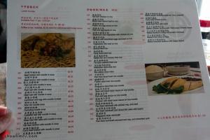 Excelsior-Restaurant-Richmond-Menu-1