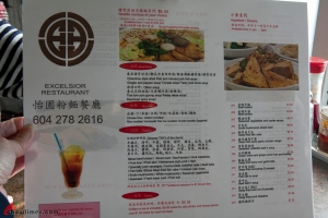 Excelsior-Restaurant-Richmond-Menu-2