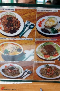 Prata-Man-Capstan-Way-Richmond-Menu-1