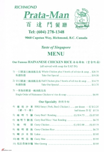 Prata-Man-Capstan-Way-Richmond-Menu-5