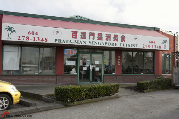 Prata-Man-Garden-City-Road-Richmond-11