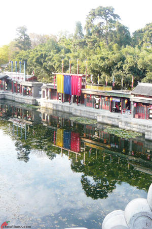 Suzhou-Street-in-the-Summer-Palace-1