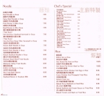 U-Enjoy-Richmond-Public-Market-Menu-7