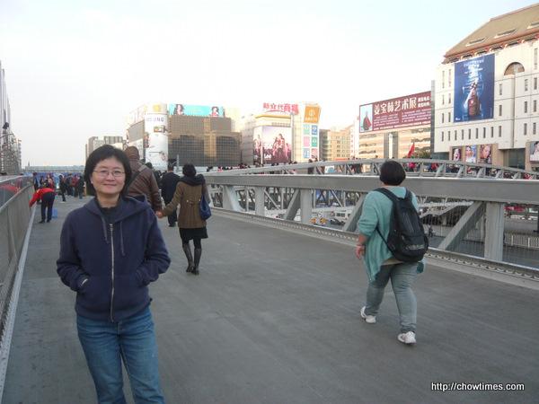 Xidan_Beijing