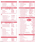 Dragon-Lord-Cafe-Vancouver-Menu2